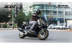 YAMAHA Scooter XMAX 125 Tech Max 2020