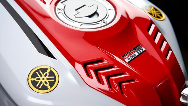 Yamaha R125 world GP réservoir